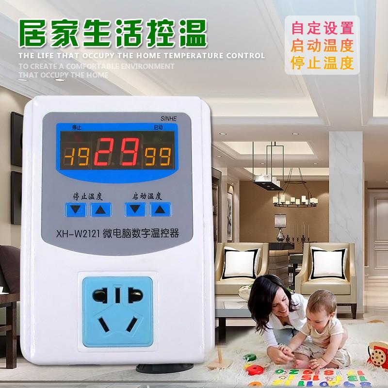 ~玩具貓窩~壁掛式1500W 微電腦數字溫控器19 99 度控溫開關溫控插座致冷晶片冷氣養