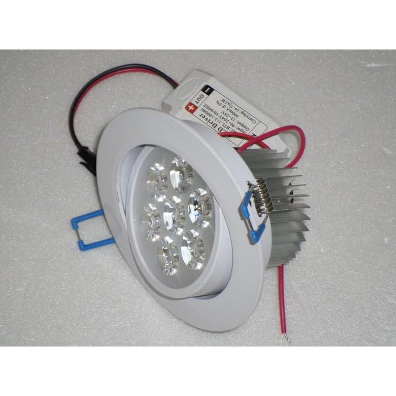 晁光照明LED 崁燈700 流明7 晶開孔90mm 可調角度正白光暖白光自然白光含變壓器L