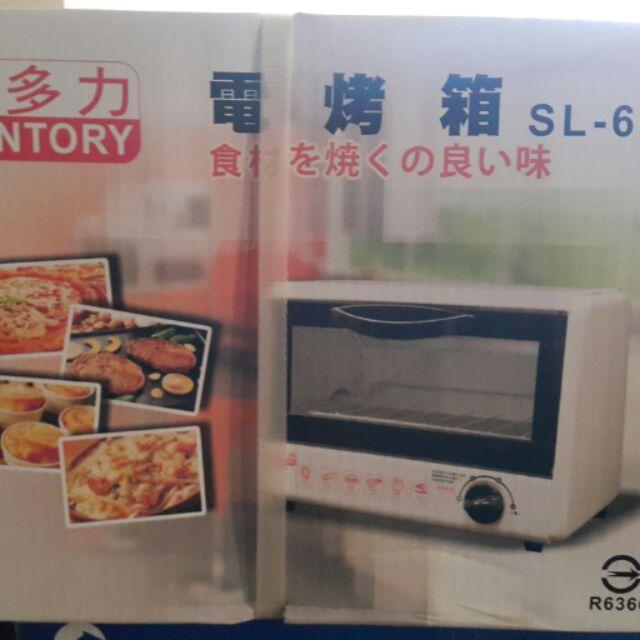 山多力電烤箱