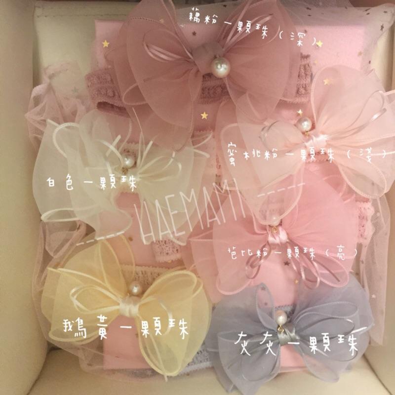 5 20 韓國採購,5 19 前下單,5 25 出貨~HAEMAMI ✨高 正韓一顆珠蝴蝶