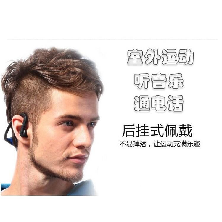 300 , 250 無線立體聲藍芽頭戴式耳機