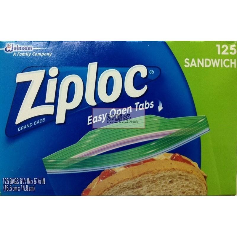美國密保諾ZIPLOC 三明治夾鏈袋、食物保鮮袋125 入盒好康多 COSTCO 好市多保