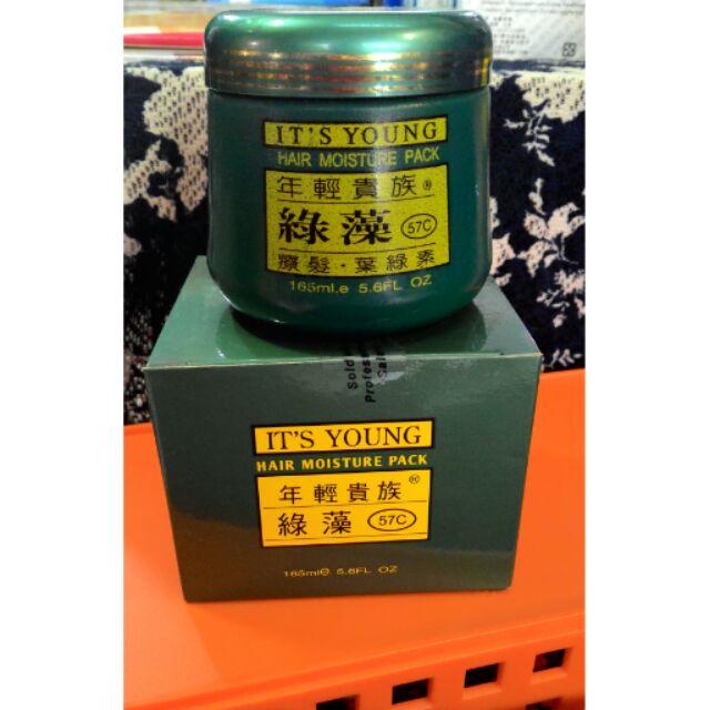 綠藻療髮葉綠素165ml