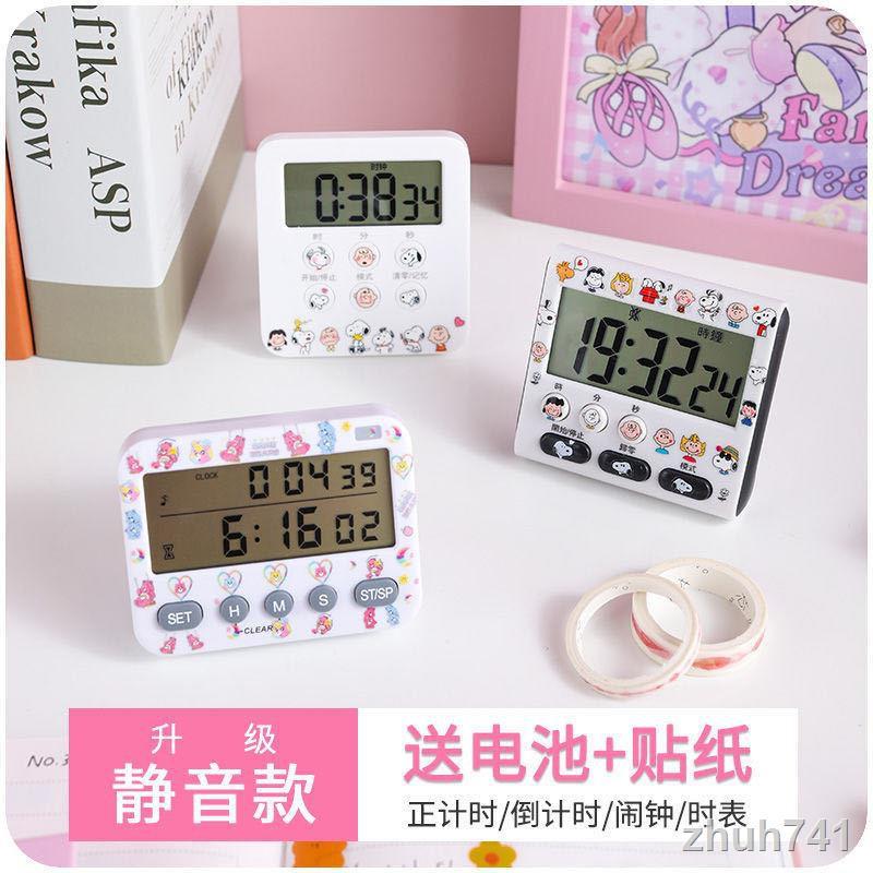 📣計時器現貨 新款網紅ins計時器可愛少女心學生定時器做題廚房提醒器學生鬧鐘 鬧鐘 時鐘 計時 小鬧鐘 靜音計時器