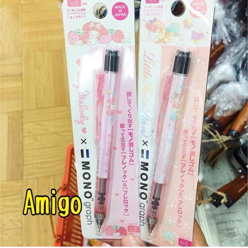 三麗鷗美樂蒂melody kikilala 雙子星雙星仙子蜻蜓牌聯名自動筆自動鉛筆筆文具