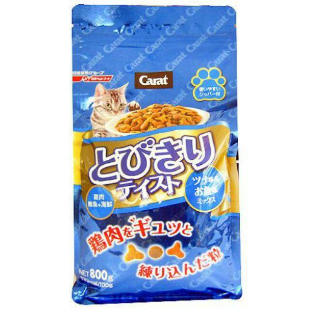 效期2018 2 月Carat 日清海陸系列貓飼料雞肉鮪魚海鮮800g