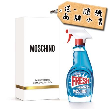 ~MOLI 莫麗~Moschino Fresh Couture 小清新清潔劑女性淡香水~3