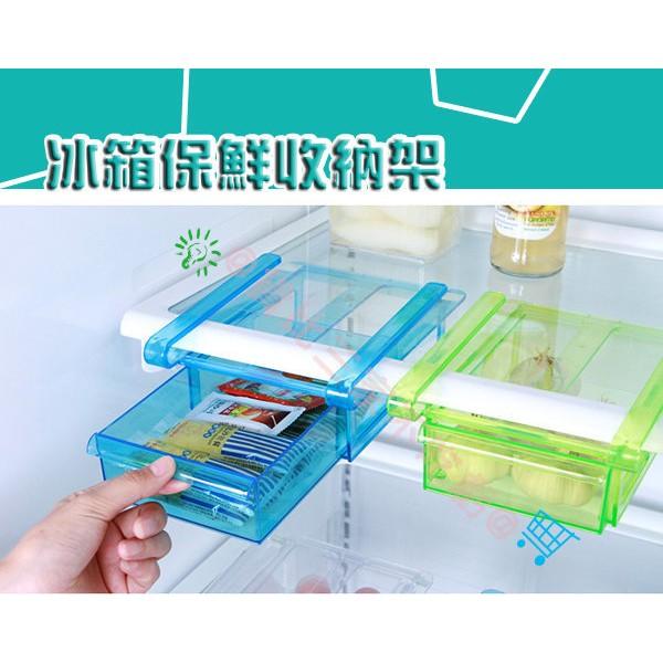 貨比三家不吃虧 冰箱桌下萬用收納盒果凍色冰箱收納隔層收納盒客廳桌玻璃桌收納盒隔板置物架分類