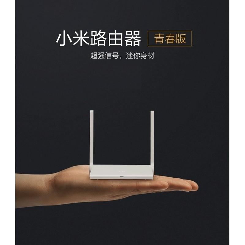 2016 小米路由器青春版小米盒子 一年直接換新 hub ip 分享器