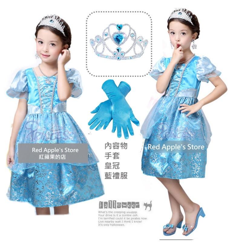 E2 2 紅蘋果的店萬聖節服裝派對舞會聖誕節可愛小朋友兒童藍色睡美人燙金公主服附皇冠手套
