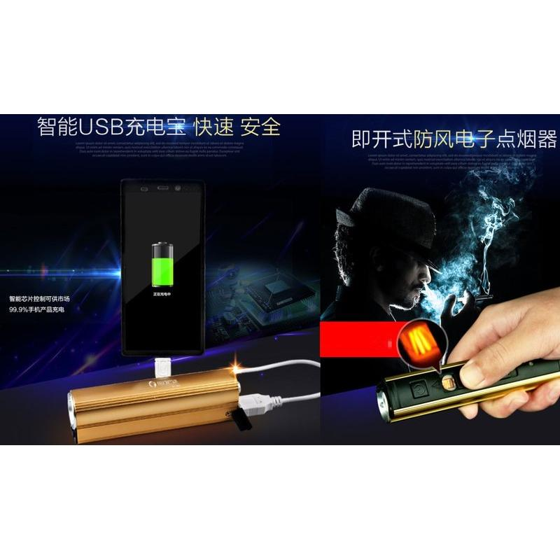 三合一多 CREE 圓形燈芯送18650 鋰電強光手電筒USB 手機充電寶行動電源防風電子