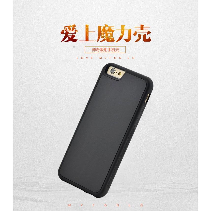 iPhone 奈米反重力吸附手機殼保護殼iPhone 5 5S SE 6 6S 6 plu