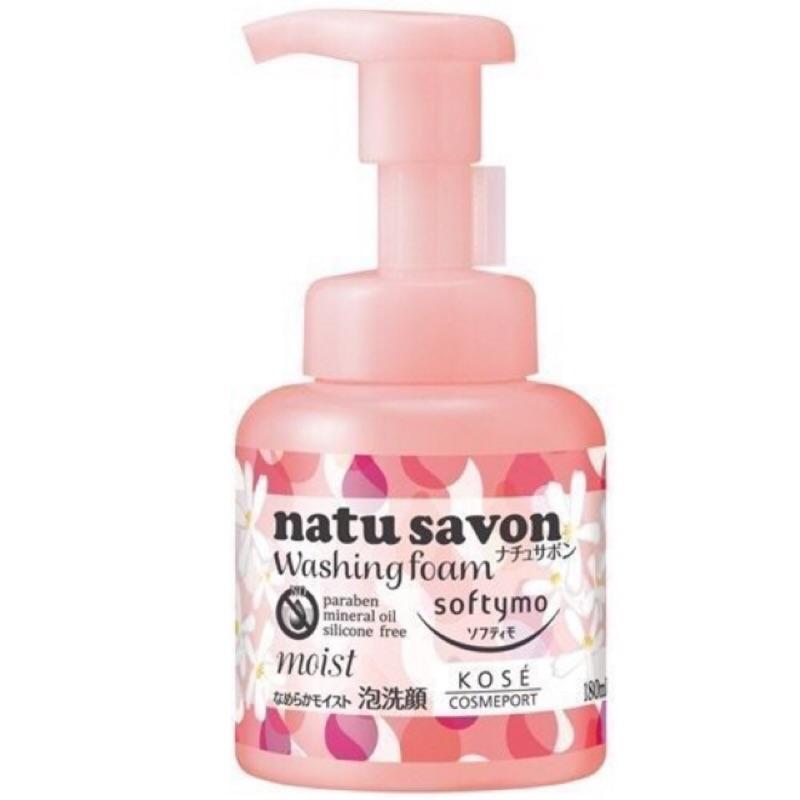 Kose 高絲softymo 絲芙蒂natu savon 純淨植物泡洗顏洗面泡洗面乳水嫩型
