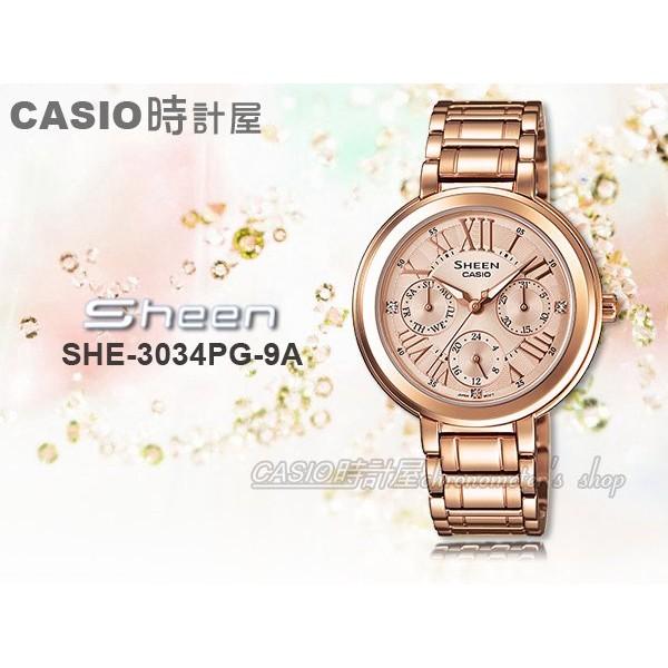 CASIO 卡西歐SHEEN 系列SHE 3034PG 9A 女錶不鏽鋼錶帶三眼防水 品