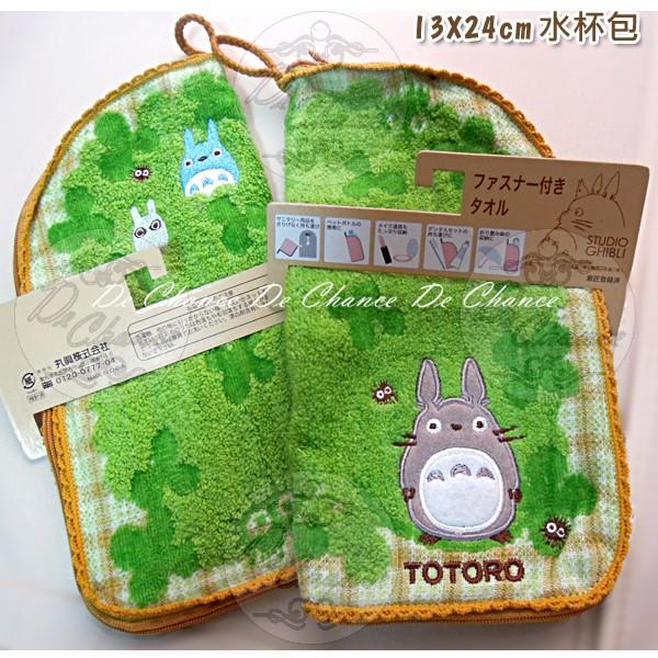 DeChance ToToRo 幸運草龍貓拉鍊水杯包13 24 水瓶包水杯套奶瓶包雜物包毛