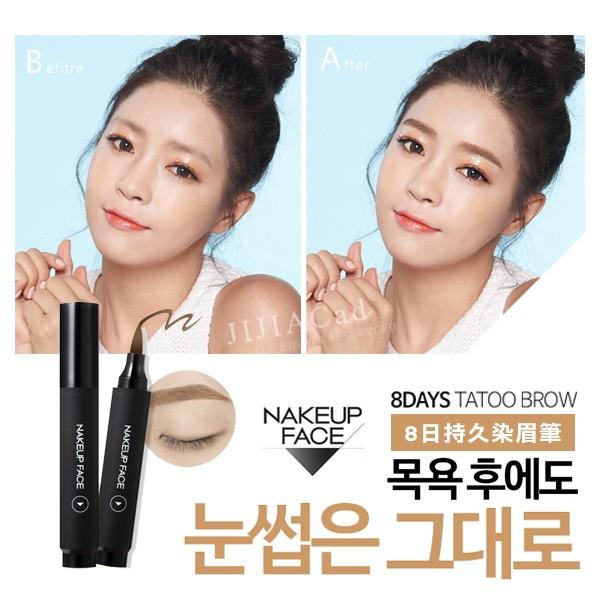 韓國Nakeup Face Tattoo 8 日持久染眉筆2 6g ~AA379 ~眉膠眉