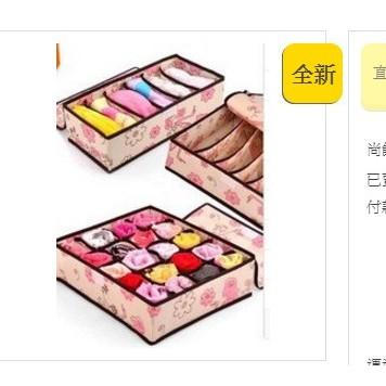 妍妍 廠家直銷高 有蓋內衣盒三件套紫荊花女人花收納盒三件套159