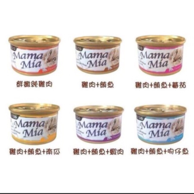 一箱440 SEEDS 惜時mamamia 鮮嫩雞肉系列貓罐頭85g 貓咪點心零食餐罐鮪魚