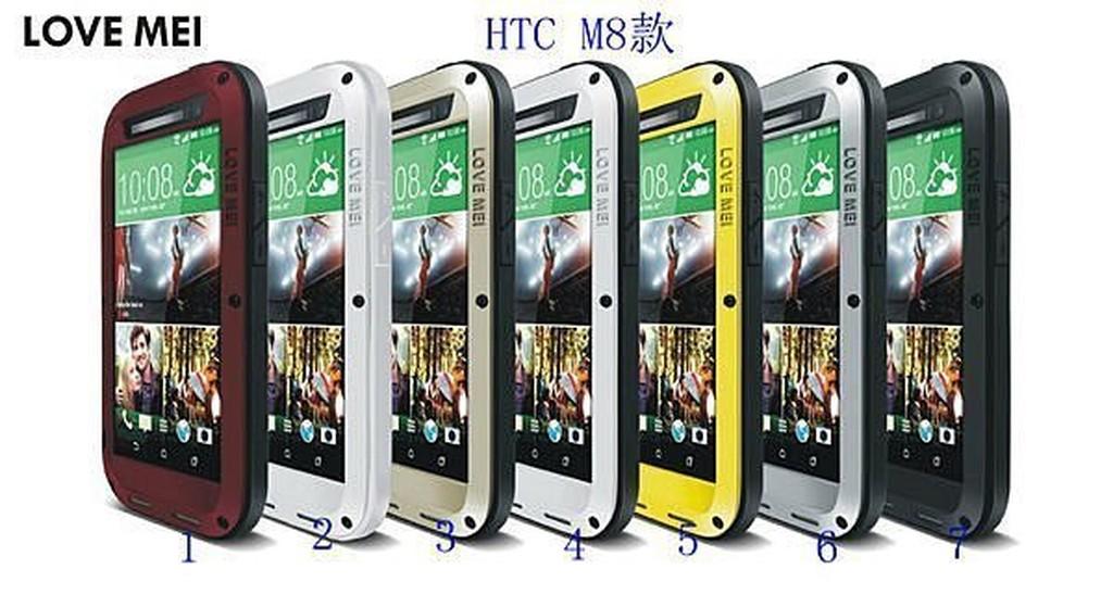 LOVE MEI 金屬盔甲HTC M8 9 防水防塵防摔三防手機殼HTC E8 金屬鋼鐵俠