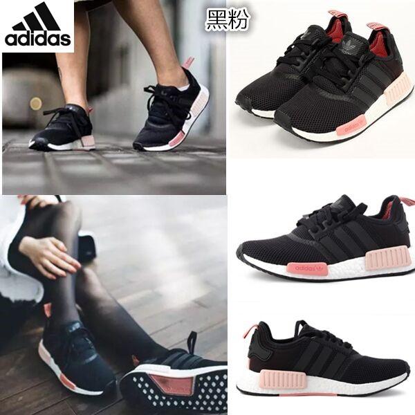 美國正品ADIDAS NMD R1 BOOST 黑粉編織慢跑鞋S31505 男鞋女鞋情侶
