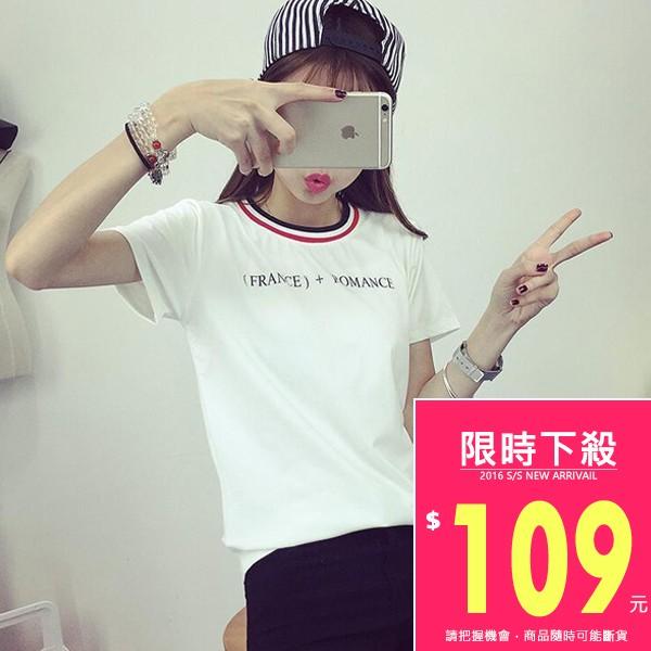 韓款圓領撞色字母短袖T 恤~TJA2740 ~TJSHOP