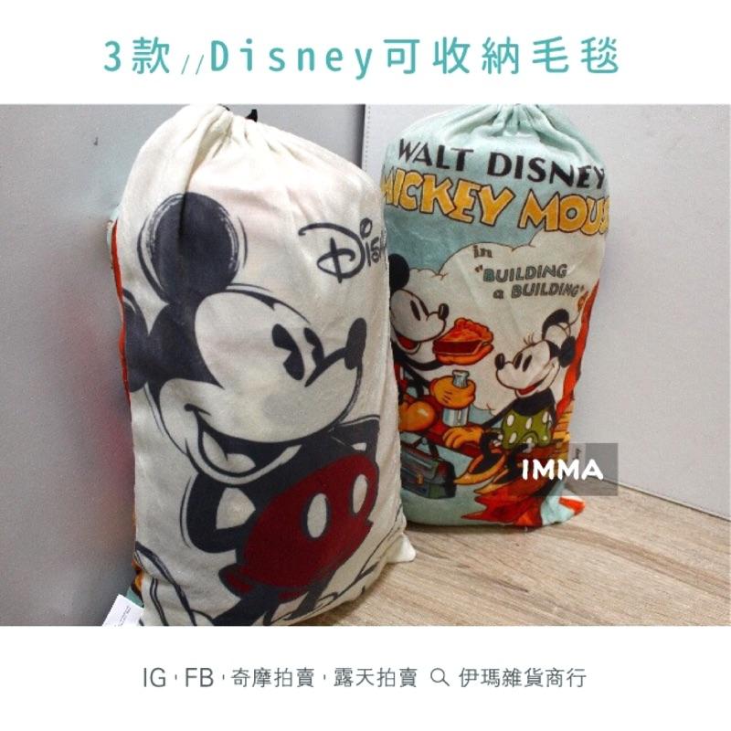 伊瑪雜貨 迪士尼系列米奇米妮約100 140cm 刷毛毯被冷氣毯萬用毯可收納(附束口袋)