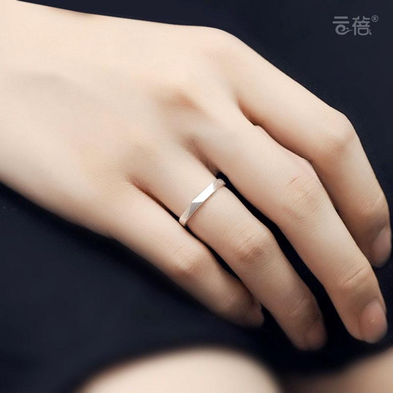 簡約S925 純銀戒指一對開口情侶對戒食指指環日韓 尾戒飾品男女
