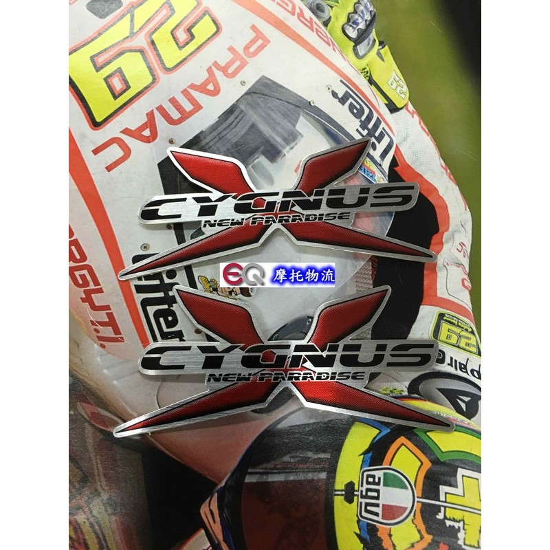 EQ 摩托物流勁戰新勁戰三四代2 3 代版貼勁戰版貼板貼新樂園 一份兩入