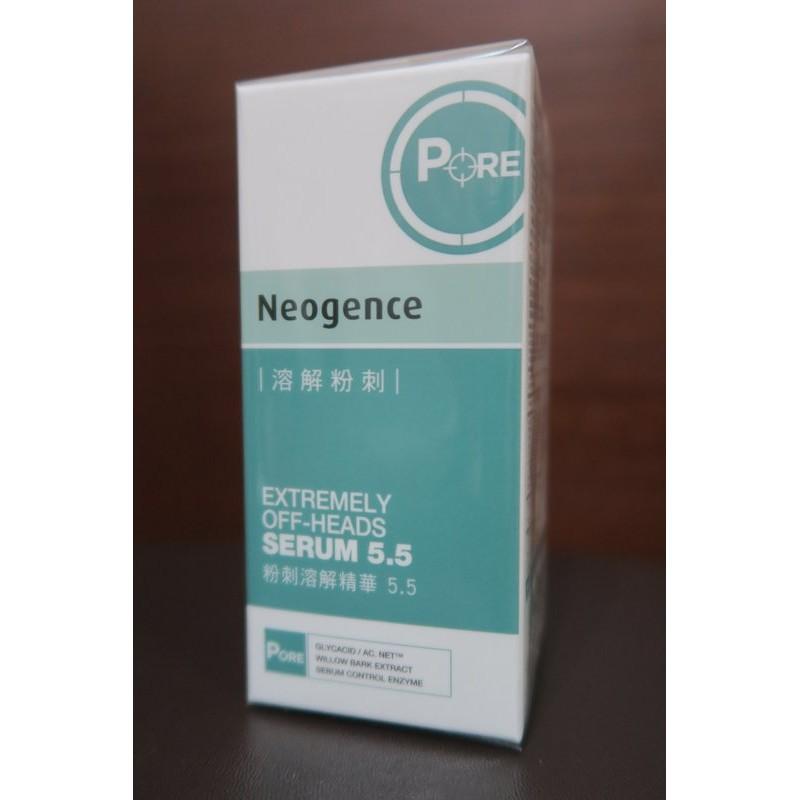 Neogence 霓淨思粉刺溶解精華PH5 5 15ml