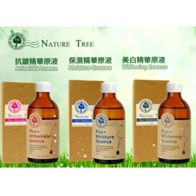 貨Nature Tree 保濕美白抗皺活膚濃縮精華液金盞花全效精華霜Q10