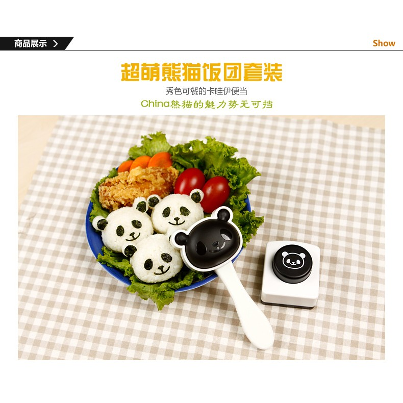 ~熊貓壓飯寶寶飯團模具~NO135 壽司工具便當包飯米飯模具diy