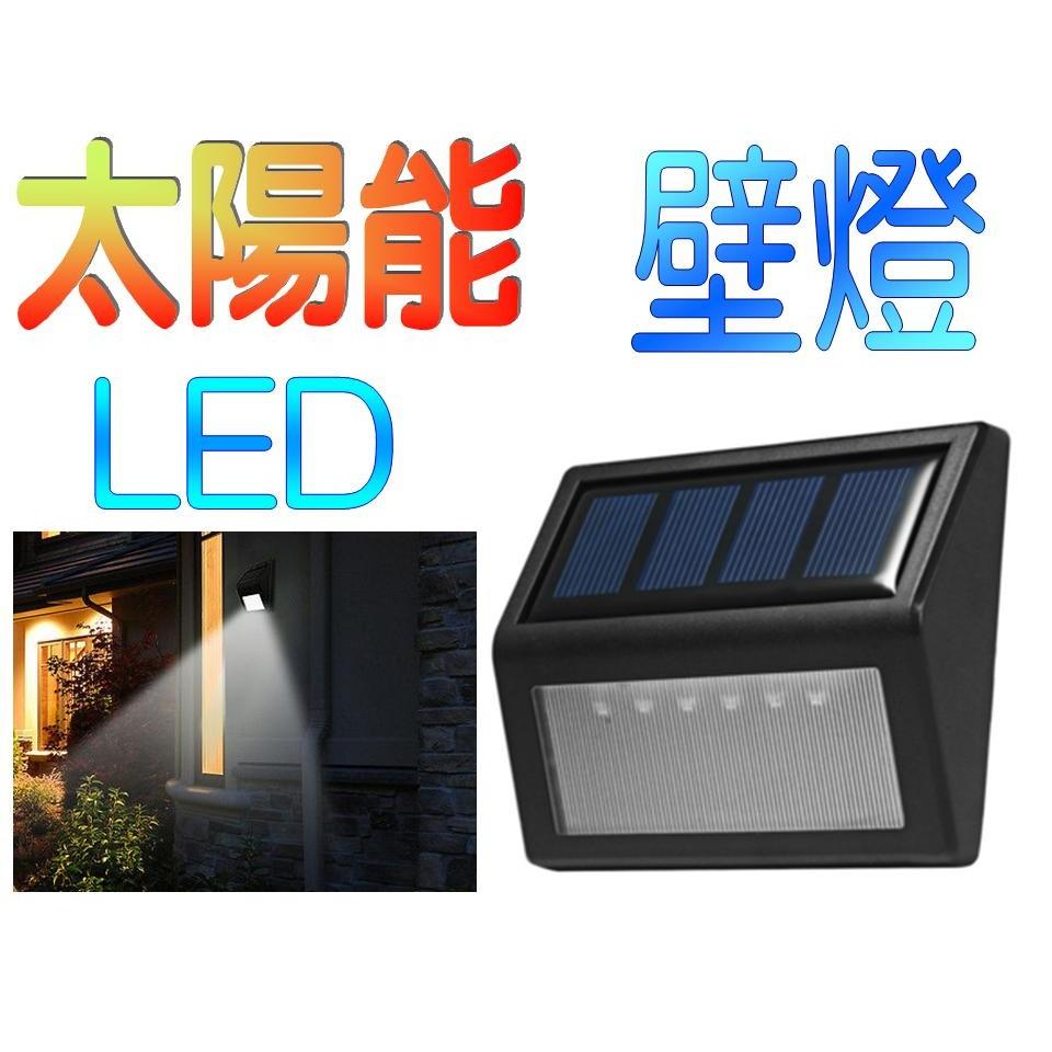 PIG 必得高 6LED 太陽能壁燈太陽能燈圍牆燈6 顆LED 室外防雨溫泉燈樓梯燈圍牆燈