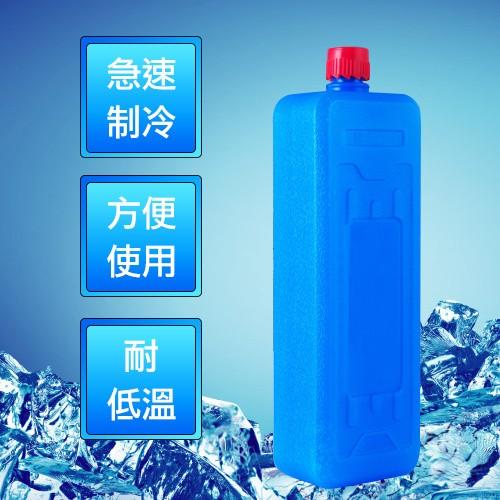 加大冰晶罐冰冷扇冰冷氣水冷氣水冷扇母乳用保冰劑冰晶盒霧化機可當冰枕放冰桶保冷劑ZS 998