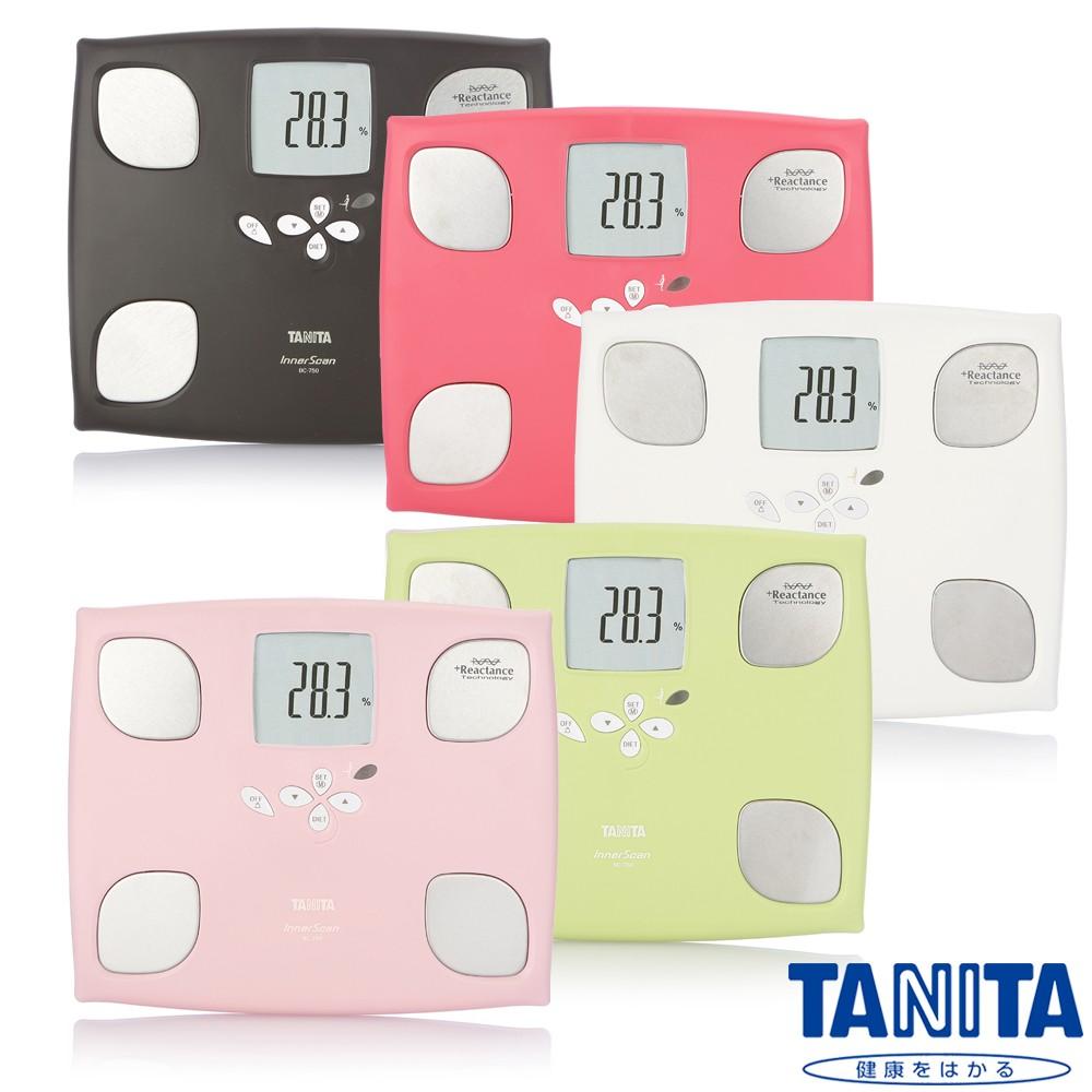 ♀️♀️~TANITA BC750 十合一~女性減重模式體組成計• 貨 一年