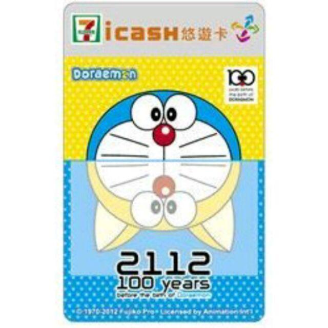 7 11 哆啦A 夢誕生 icash 悠遊卡絕版收藏 未拆誕生前100 週年