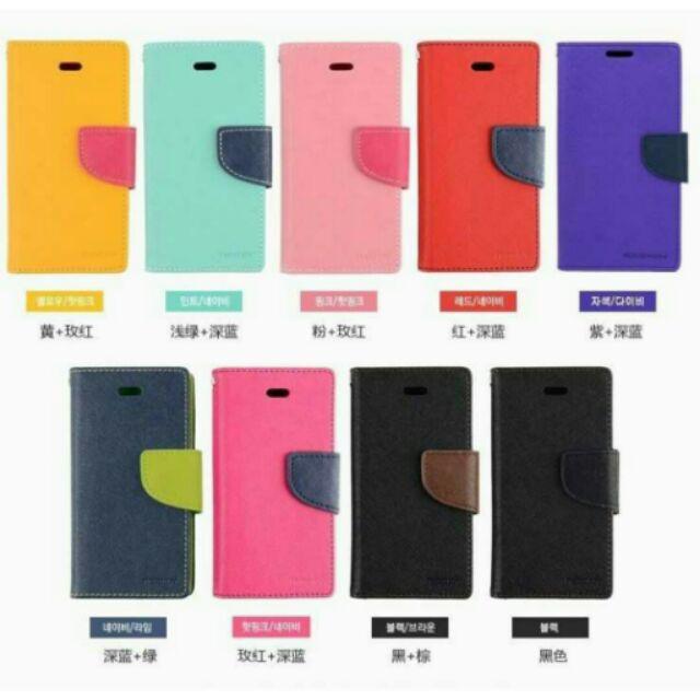 三星Galaxy A8 2016 雙色支架可立式皮套