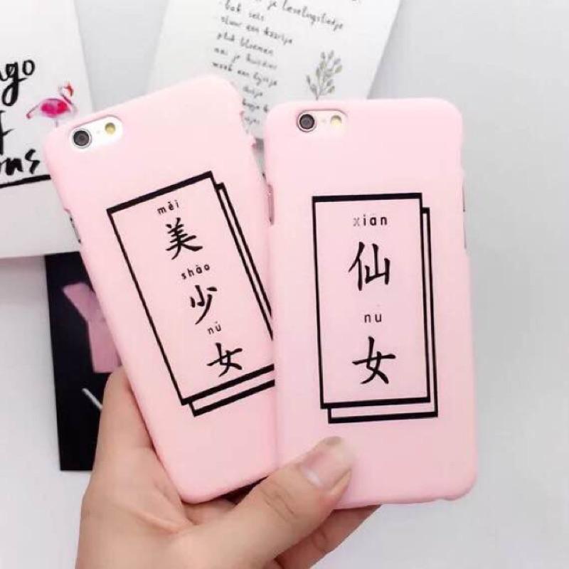 粉紅文青美少女仙女手機殼✨5 5s SE 6 6s 6plus 6splus