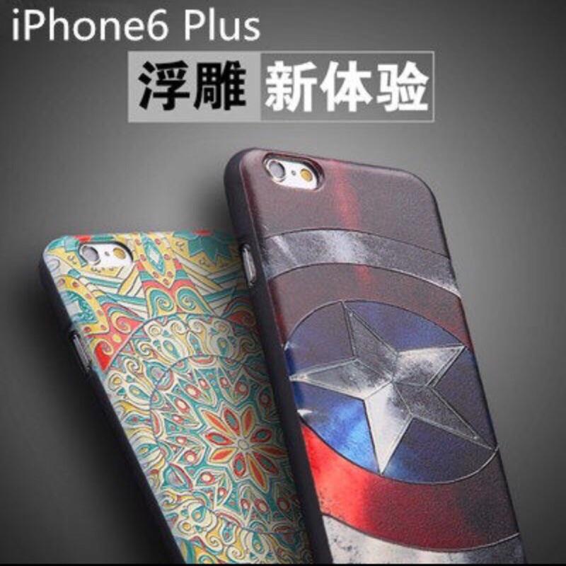 I PHONE 6Plus 6S Plus 日韓浮雕黑邊全包手機殼矽膠套全包卡通彩色軟殼浮
