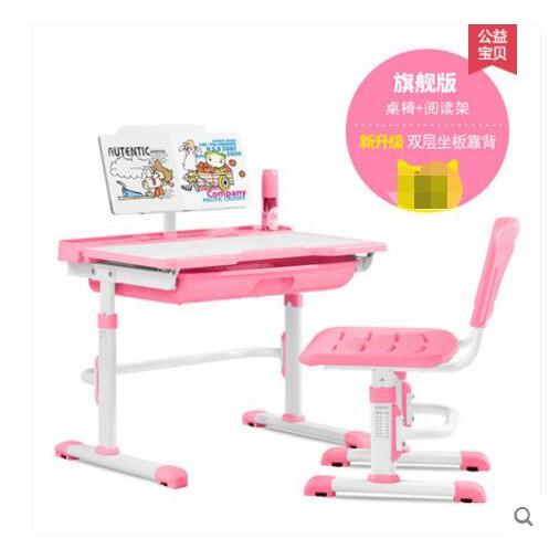 可升降兒童學習桌椅套裝家用寫字書桌小學生課桌小孩寫字台作業桌