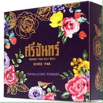 SiiFaa Srichand Translucent Powder 喜簪奇蹟透亮控油裸感