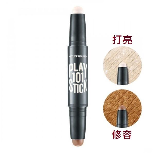 韓國ETUDE HOUSE 雙頭修容高光筆Play 101 stick PONY 輪廓立體