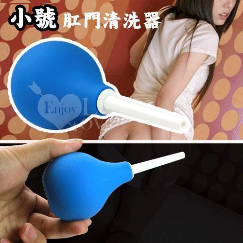 無限情趣 小號球型清洗器~89ml ~