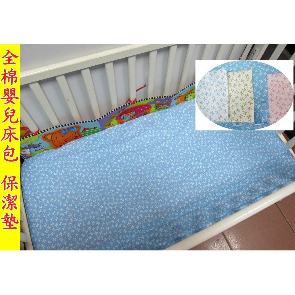 妞寶 館全棉印花款~U016 ~70 120 15 公分嬰兒床包式隔尿墊防水保潔墊看護墊床