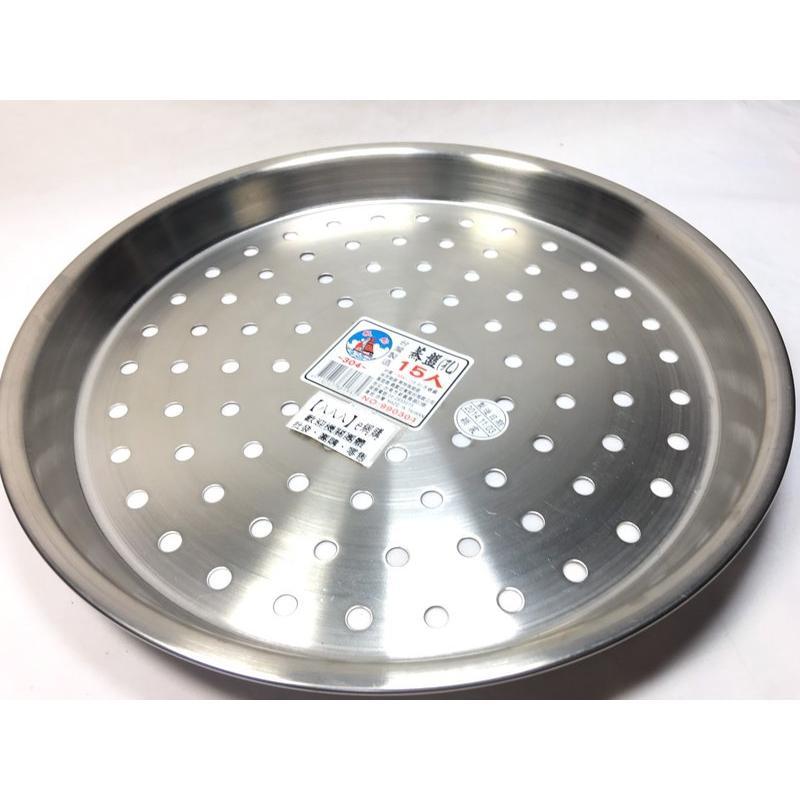 ~不銹鋼304 蒸盤15 人份~不鏽鋼內層孔蒸孔架蒸架炊盤炊架