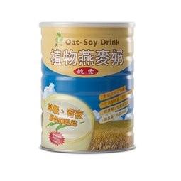 里仁植物燕麥奶有糖1000g 罐~A43023 ~