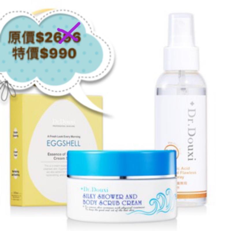 ~Dr Douxi 朵璽~黃金抗痘 組卵殼精萃乳霜皂100g 嫩肌雙效沐浴角質霜250g