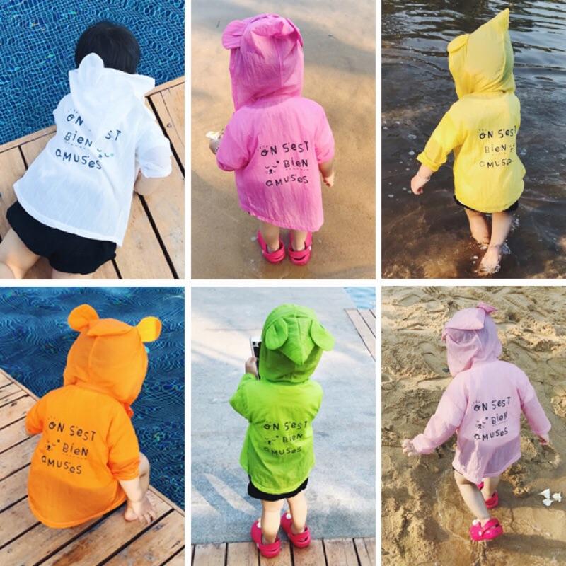 蓁誠 女童男童兒童寶寶小童彩色可愛小熊耳朵刺繡背後字母印花長袖連帽外套防曬外套中長版