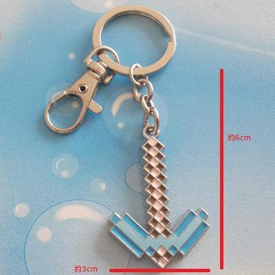 ~酷伯先生~Minecraft 創世神麥塊鑽石鎬鑰匙圈鑽石鎬鑰匙圈鑰匙扣~ ~