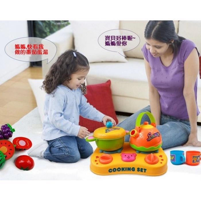切切樂水果蔬菜籃廚房玩具可玩扮家家酒玩具 套裝收納提籃過家家玩具