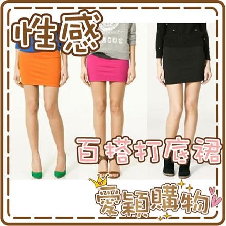 愛穎 ~CJ848155 ~修身螺紋包臀裙性感百搭打底裙超短裙緊身裙窄裙買一送一~11 2